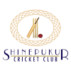 Shinepukur Cricket Club